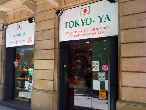 Tokyo Ya