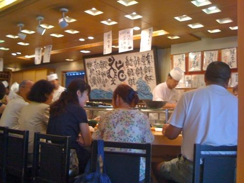 Midori Sohonten Sushi