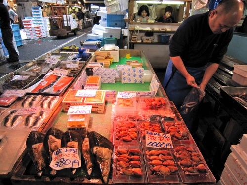 Tsukiji 2